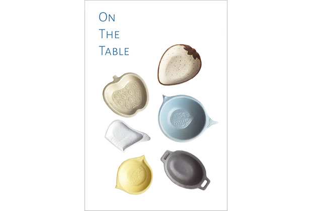on the table 展